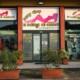 La Bottega Dei Desideri , Sexy Shop